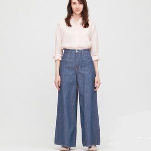 Uniqlo NWT High Rise Super Wide Jeans Size 29